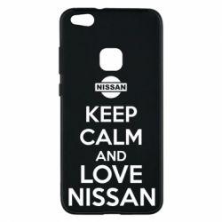 Чехол для Huawei P10 Lite Keep calm and love Nissan - FatLine