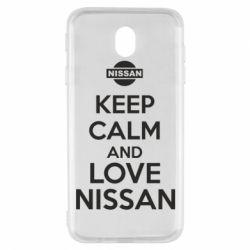 Чехол для Samsung J7 2017 Keep calm and love Nissan - FatLine
