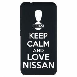 Чехол для Meizu M5s Keep calm and love Nissan - FatLine
