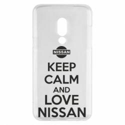 Чехол для Meizu 15 Keep calm and love Nissan - FatLine