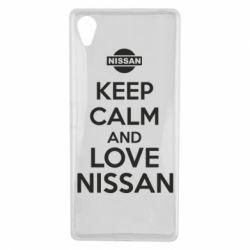 Чехол для Sony Xperia X Keep calm and love Nissan - FatLine