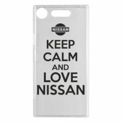 Чехол для Sony Xperia XZ1 Keep calm and love Nissan - FatLine