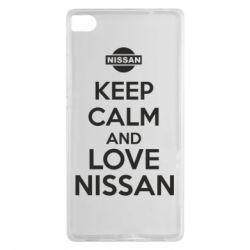 Чехол для Huawei P8 Keep calm and love Nissan - FatLine