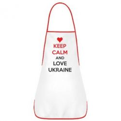 Фартук KEEP CALM and LOVE UKRAINE - FatLine