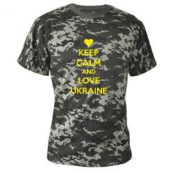 Камуфляжная футболка KEEP CALM and LOVE UKRAINE - FatLine