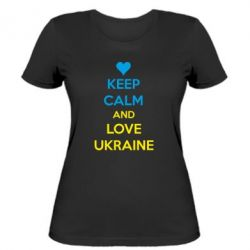 Женская футболка KEEP CALM and LOVE UKRAINE - FatLine