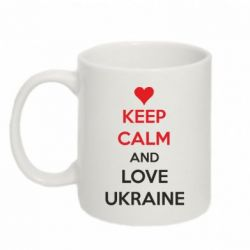 Кружка 320ml KEEP CALM and LOVE UKRAINE - FatLine