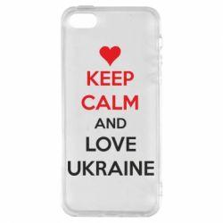 Купить Я люблю Україну, Чехол для iPhone5/5S/SE KEEP CALM and LOVE UKRAINE, FatLine