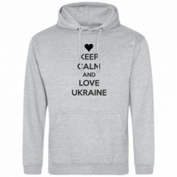 Толстовка KEEP CALM and LOVE UKRAINE