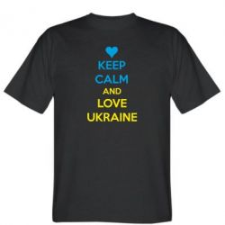 Мужская футболка KEEP CALM and LOVE UKRAINE - FatLine