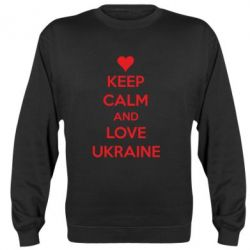 Реглан (свитшот) KEEP CALM and LOVE UKRAINE