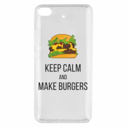 Чехол для Xiaomi Mi 5s Keep calm and make burger