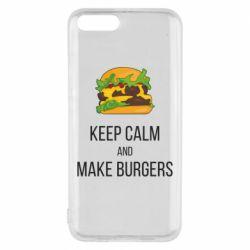 Чехол для Xiaomi Mi6 Keep calm and make burger