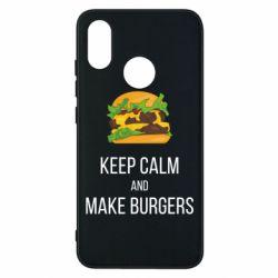 Чехол для Xiaomi Mi8 Keep calm and make burger