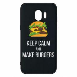 Чехол для Samsung J2 2018 Keep calm and make burger