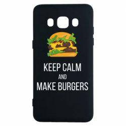 Чехол для Samsung J5 2016 Keep calm and make burger