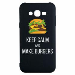 Чехол для Samsung J7 2015 Keep calm and make burger