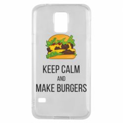 Чехол для Samsung S5 Keep calm and make burger
