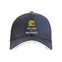 Кепка Keep calm and make burger