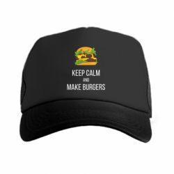 Кепка-тракер Keep calm and make burger