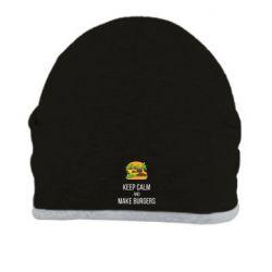 Шапка Keep calm and make burger