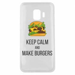 Чехол для Samsung J2 Core Keep calm and make burger