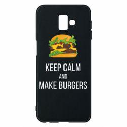 Чехол для Samsung J6 Plus 2018 Keep calm and make burger