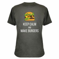 Камуфляжная футболка Keep calm and make burger