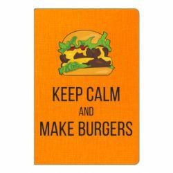 Блокнот А5 Keep calm and make burger