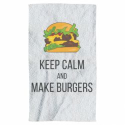 Полотенце Keep calm and make burger