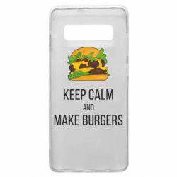 Чехол для Samsung S10+ Keep calm and make burger
