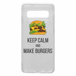 Чехол для Samsung S10 Keep calm and make burger