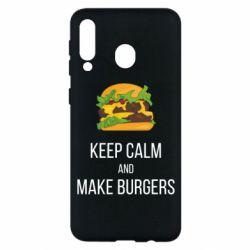 Чехол для Samsung M30 Keep calm and make burger