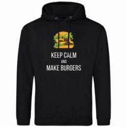 Мужская толстовка Keep calm and make burger