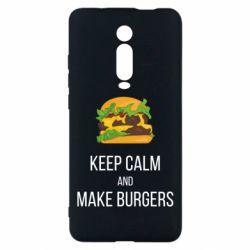 Чехол для Xiaomi Mi9T Keep calm and make burger