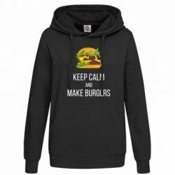 Женская толстовка Keep calm and make burger