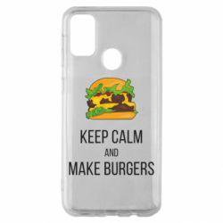 Чехол для Samsung M30s Keep calm and make burger