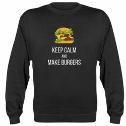 Реглан (свитшот) Keep calm and make burger