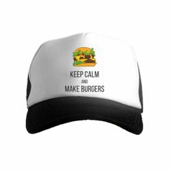 Детская кепка-тракер Keep calm and make burger
