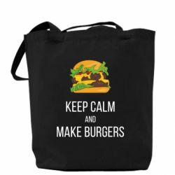 Сумка Keep calm and make burger