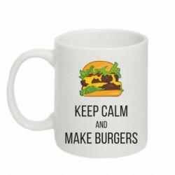 Кружка 320ml Keep calm and make burger