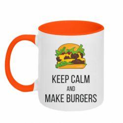 Кружка двухцветная 320ml Keep calm and make burger