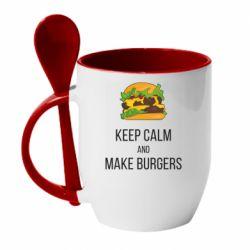 Кружка с керамической ложкой Keep calm and make burger