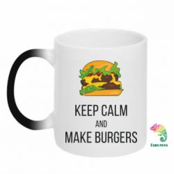 Кружка-хамелеон Keep calm and make burger
