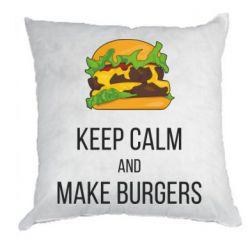 Подушка Keep calm and make burger