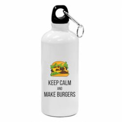 Фляга Keep calm and make burger