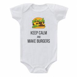 Детский бодик Keep calm and make burger