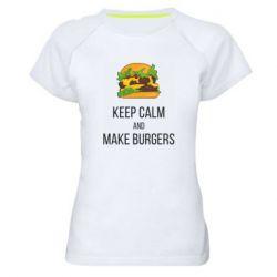Женская спортивная футболка Keep calm and make burger