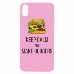 Чехол для iPhone X/Xs Keep calm and make burger