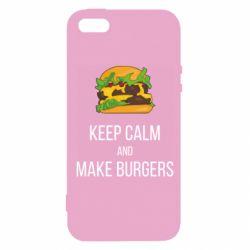 Чехол для iPhone5/5S/SE Keep calm and make burger